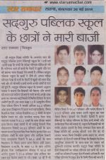 Star Samachar-20 May, 2014.jpg