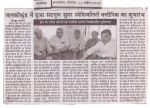 Inauguration of Super-speciality Clinic (14th Apr 2014)