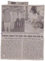 Polio Correction Camp (12th Jul 2014)